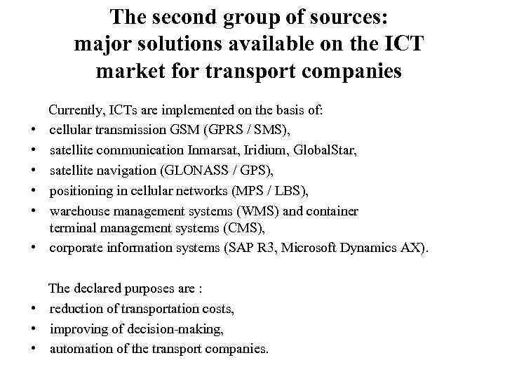 The second group of sources:   major solutions available on