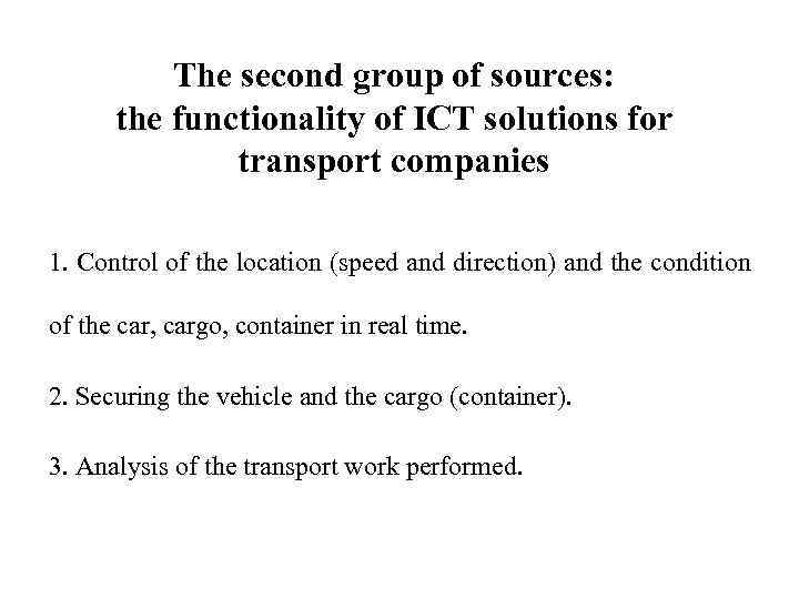 The second group of sources:  the functionality of ICT solutions