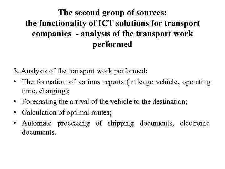 The second group of sources: the functionality of ICT solutions for