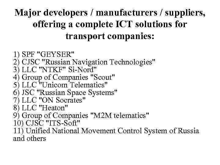 Major developers / manufacturers / suppliers, offering a complete ICT solutions for