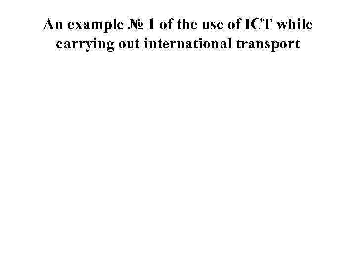 An example № 1 of the use of ICT while  carrying out international