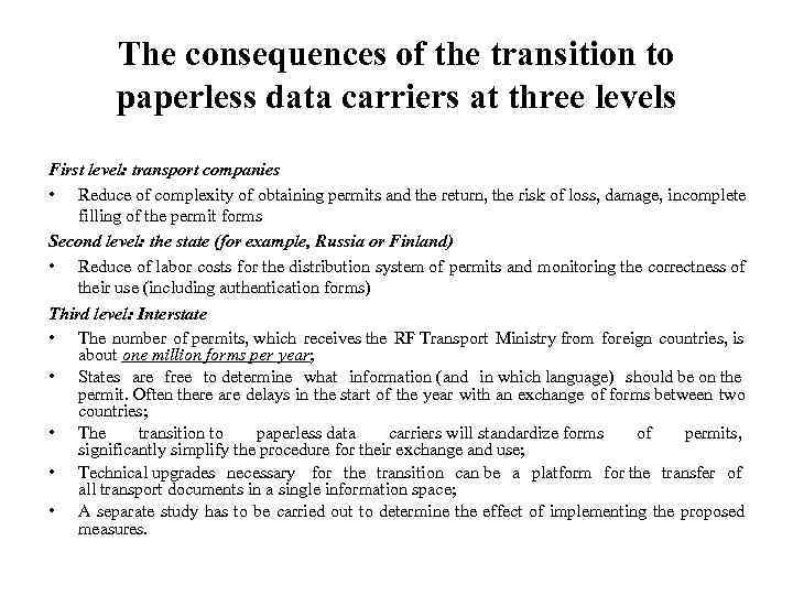 The consequences of the transition to  paperless data carriers at