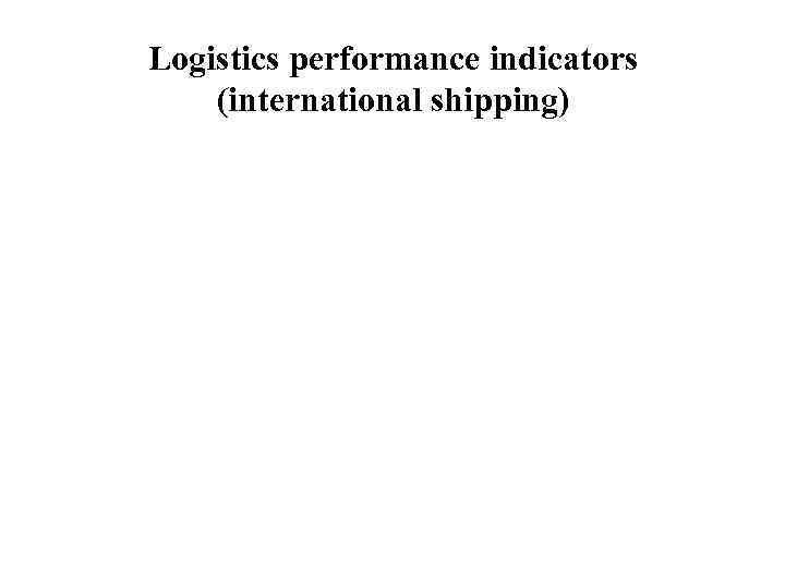 Logistics performance indicators (international shipping)