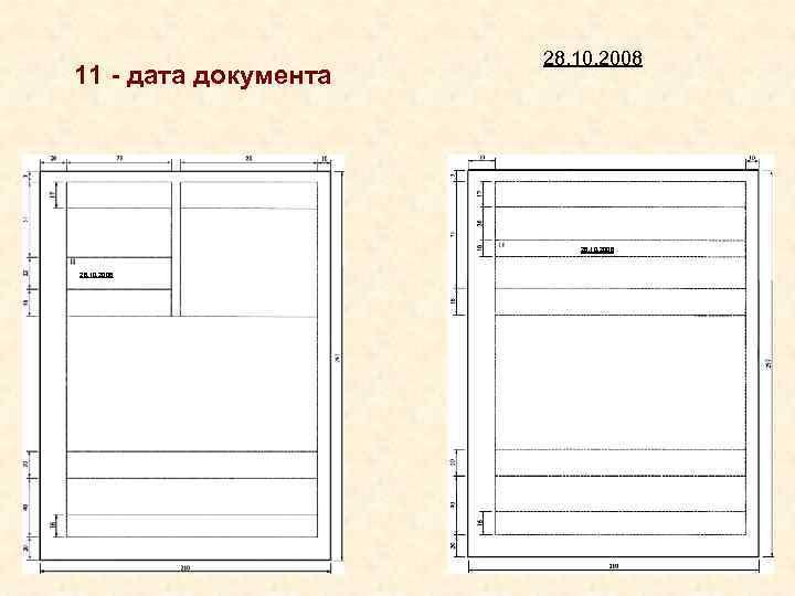 28. 10. 2008 11 - дата документа