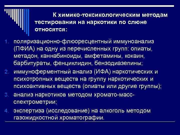 Виды наркологии алкоголизм русских