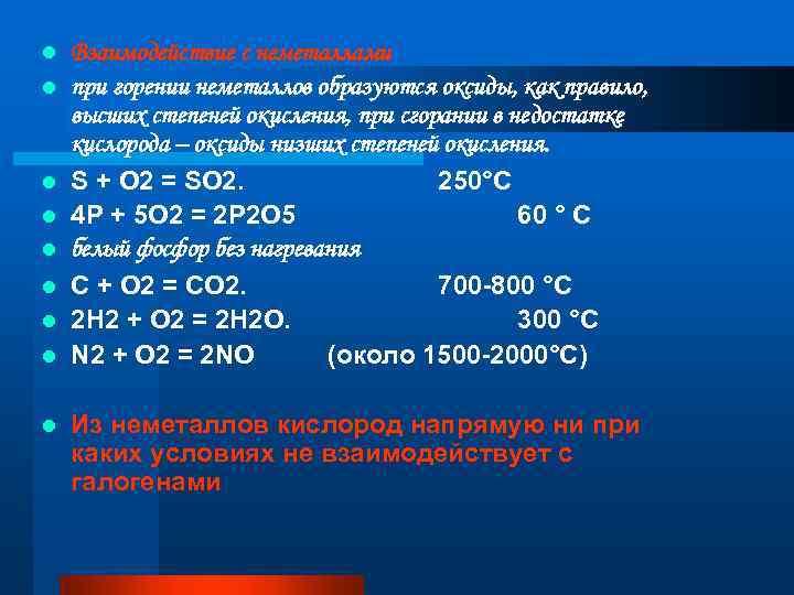 Дымообразующая способность оксида сурьмы при горении пвх