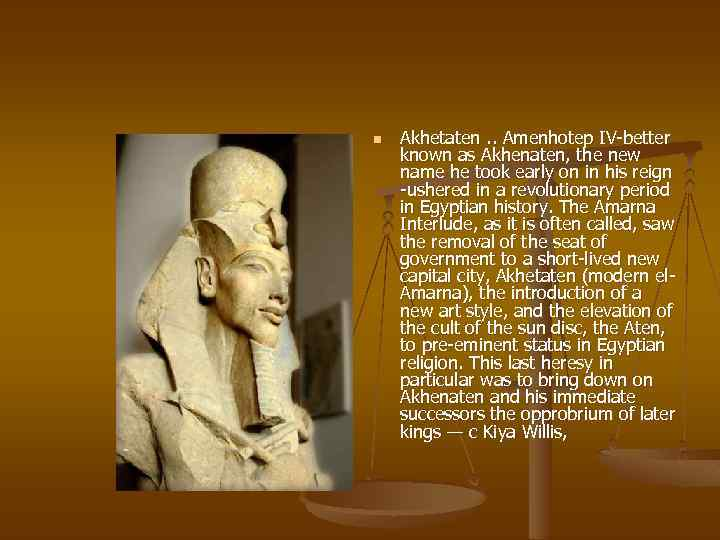 akhenaten essay Ancient egyptian civilization and culture history essay  aton was the sun god the pharaoh akhenaten worshiped  if you are the original writer of this essay and.
