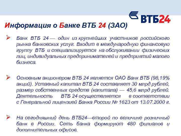 Онлайн кредиты в России - credit-10com