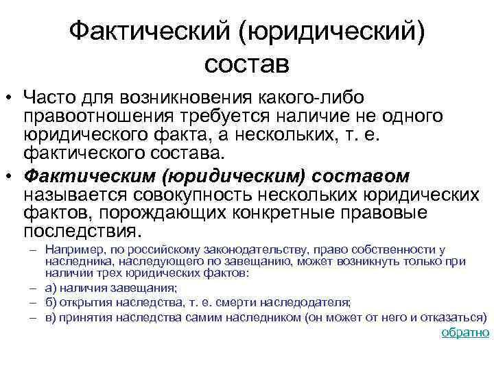 Можно ли в мфц оформить наследство на квартиру Тихомирова Н.В.