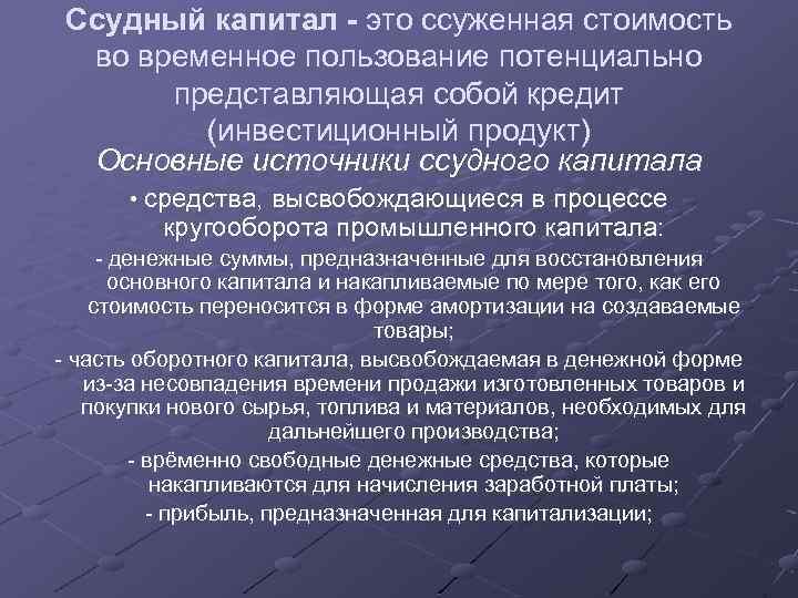 Уралсиб банк пермь кредит наличными