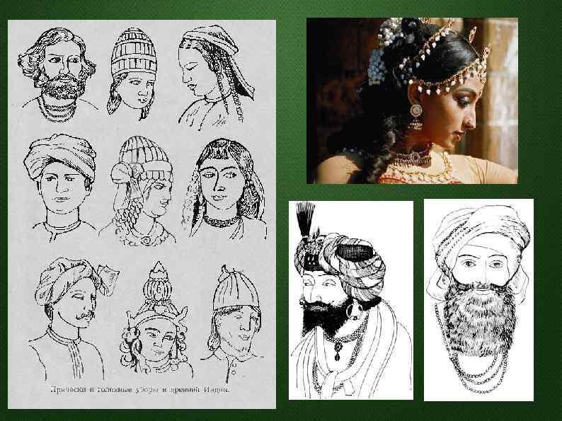 Мужские прически древней индии картинки