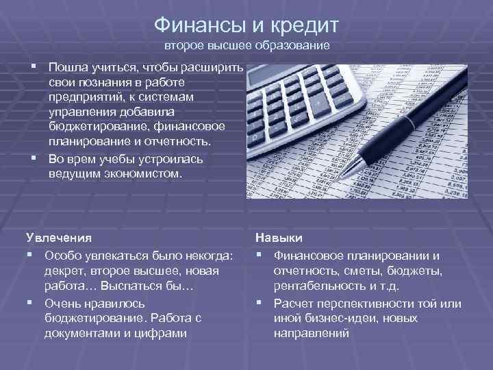 Почта банк официальный сайт кредит