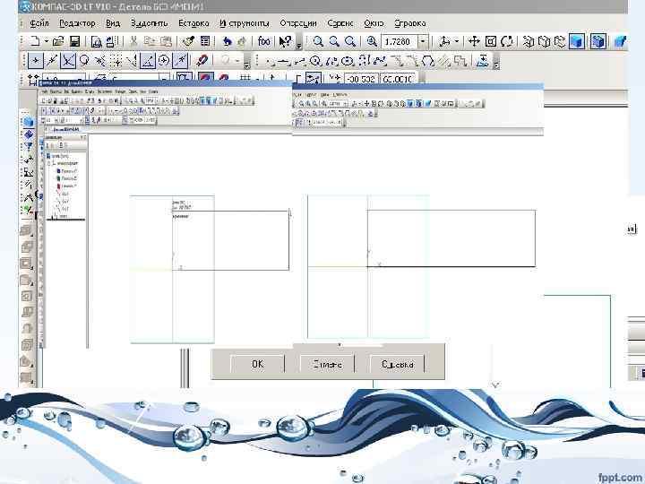 На инструментальной панели Геометрия выбираем инструмент Непрерывный ввод объектов На панели свойств - Стиль
