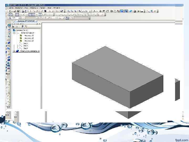 Далее. На инструментальной панели Редактирование детали выбираем инструмент Операция выдавливание На панели свойств Расстояние