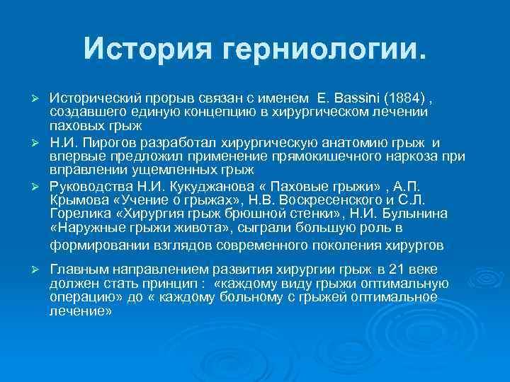 Сапожковские рубашечки - clubseasonru