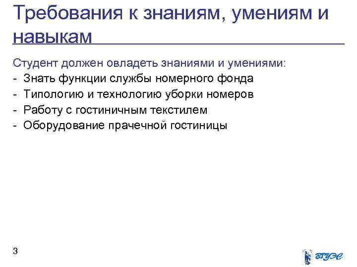 уборка номеров занятых vip гостями кредит пенсионерам в новосибирске в сбербанке