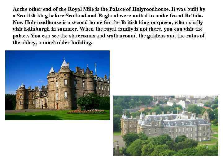 At the other end of the Royal Mile is the Palace of Holyroodhouse. It