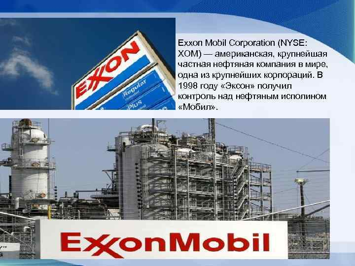 tnc exxon mobil Terms and conditions of exxonmobil asia pacific pte ltd's 2014.