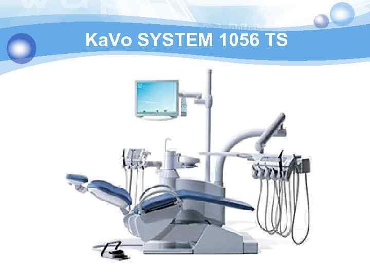 Ka. Vo SYSTEM 1056 TS