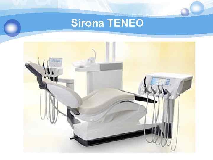 Sirona TENEO