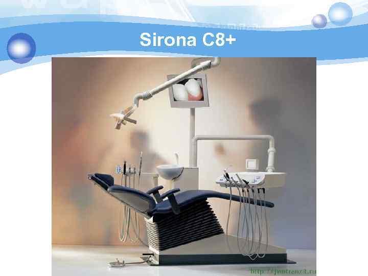 Sirona C 8+