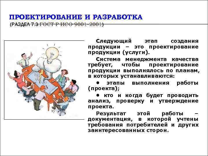Группа компаний Теплогаз Пластинчатые теплообменники