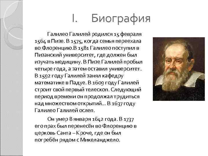 a biography of galileo a mathematician Galileo galilei: biography & scientific work you are here: galileo galilei was born at pisa on the 18th of february in 1564 his father, vincenzo galilei, belonged to a noble family and had gained some distinction as a musician and a mathematician.
