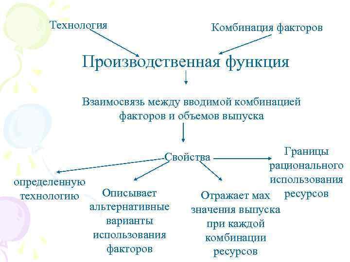 41592702_342463795.pdf-27.jpg
