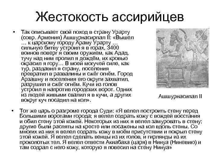 45457664_141326340.pdf-18.jpg