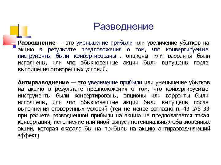 Форекс-реферат форекс.книга.зимин оценка имущества