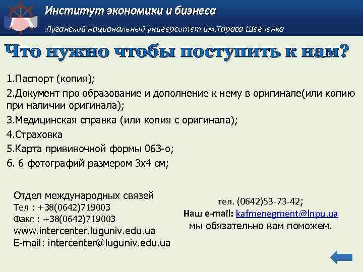 Прививочная карта 063 у Матушкино Справка 302Н Зеленоградский административный округ