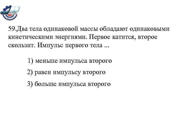 Эспандеры Бубновского (нагрузка 5-45кг) купить в Алматы