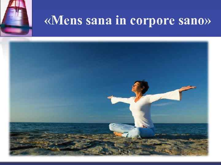 mens sana in corpore sano essay Sports psychology in sports mens sana in corpore sano new research north american obsession with sport something unhealthy limits of human endurance how.