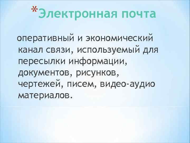 Скачать Чумиков Бочаров связи с общественностью PDF