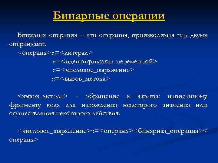 Передача файлов в Web-сервис - ibmcom