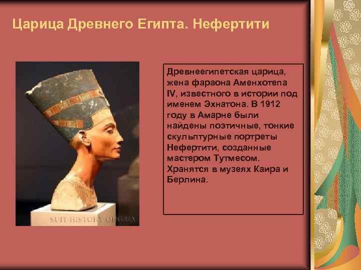 презентация жанр портрета в культуре разных времен
