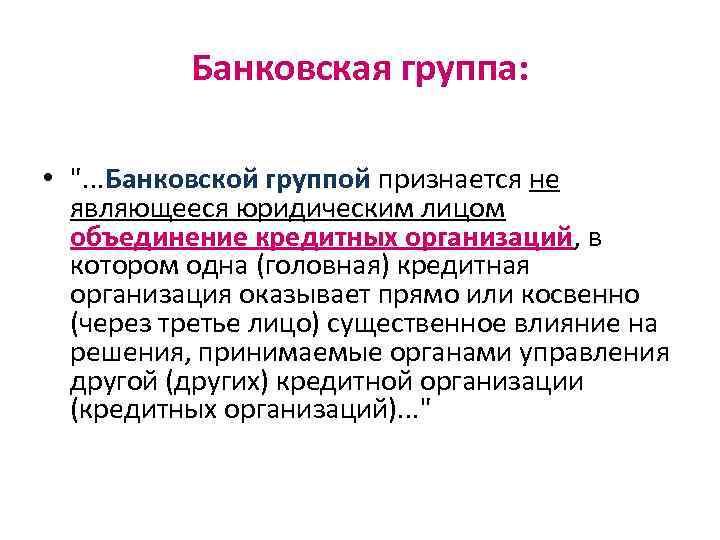 Справка на кредит россельхозбанк