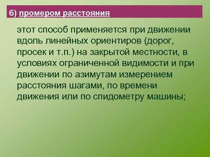 Приказ мвд россии 88 дсп от 06022012