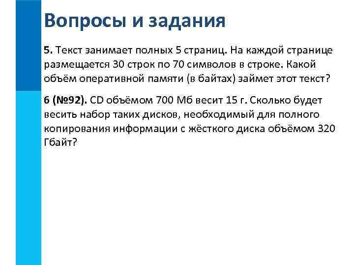 сбербанк россии онлайн калькулятор