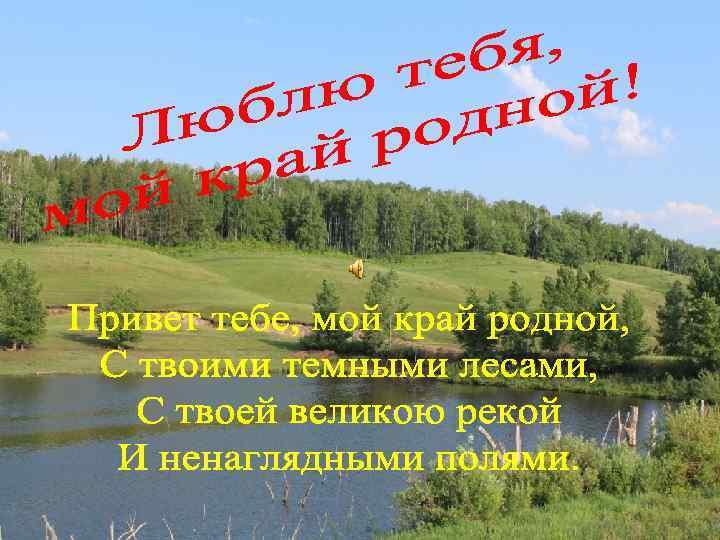 оптического поздравление жизни села кремле ответили высказывание