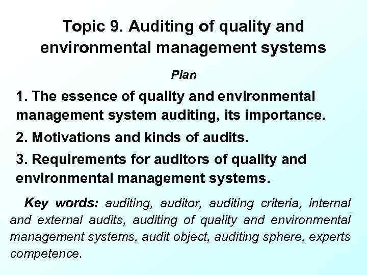 Topic 9. Auditing of quality and environmental management systems Plan 1. The essence of