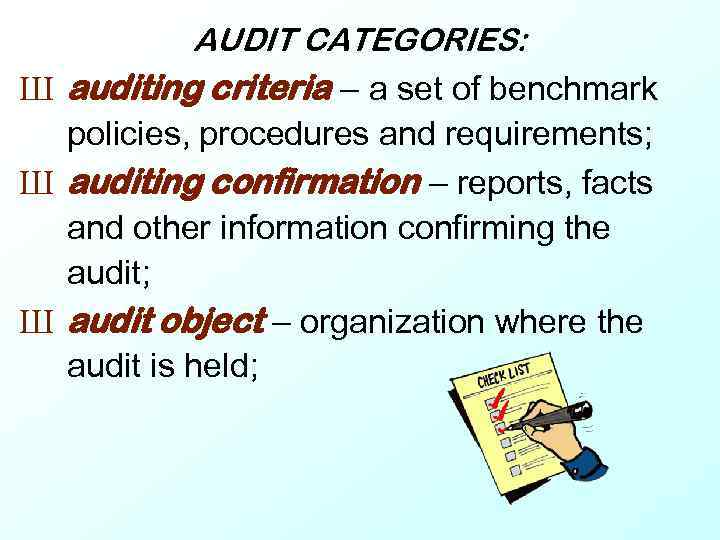 AUDIT CATEGORIES: Ш auditing criteria – a set of benchmark policies, procedures and requirements;