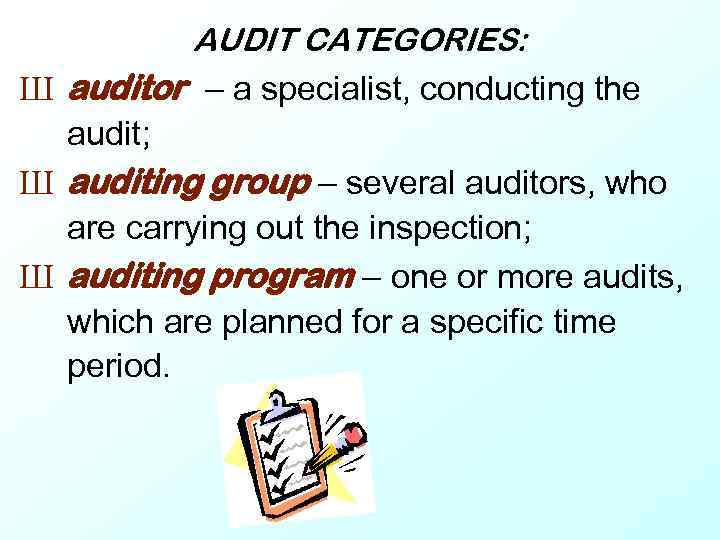 AUDIT CATEGORIES: Ш auditor – a specialist, conducting the audit; Ш auditing group –