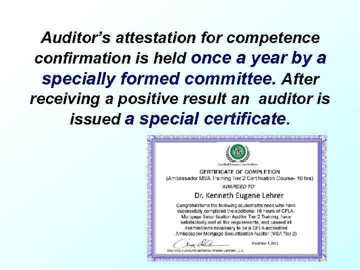 Auditor's attestation for competence confirmation is held once a year by a specially formed