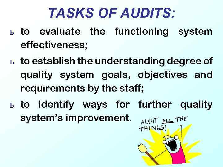 TASKS OF AUDITS: ь to evaluate the functioning system effectiveness; ь to establish the