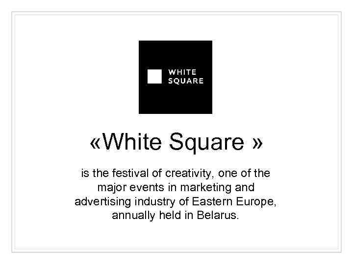 «White Square » is the festival of creativity, one of the major events