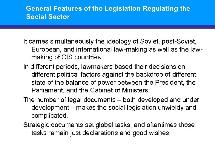 General Features of the Legislation Regulating the Social Sector It carries simultaneously the ideology