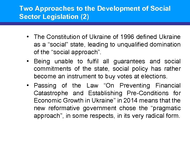 Two Approaches to the Development of Social Sector Legislation (2) • The Constitution of