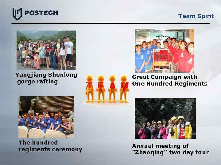 Team Spirit Yangjiang Shenlong gorge rafting The hundred regiments ceremony Great Campaign with One