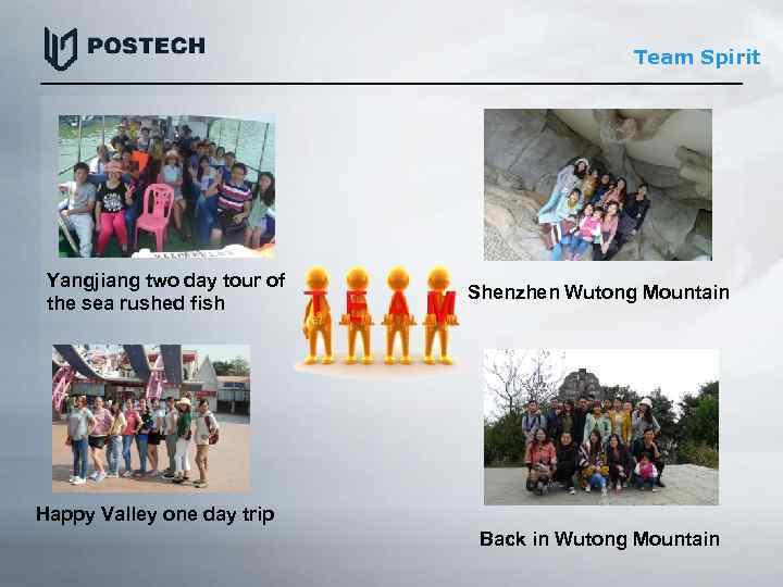 Team Spirit Yangjiang two day tour of the sea rushed fish Shenzhen Wutong Mountain